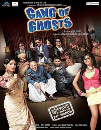 Poster Of Gang of Ghosts 2014 Hindi 500MB HDRip 720p ESubs HEVC Watch Online Free Download downloadhub.in