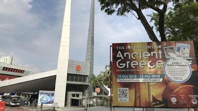 Η αρχαία ελληνική τεχνολογία ταξιδεύει στα πέρατα του κόσμου