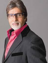 Amitabh Bachchan - 8 penghargaan