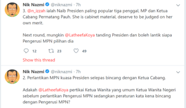 Latheefa Koya dari team Azmin bidas Anwar Ibrahim perlantikan Pengerusi PKR Negeri