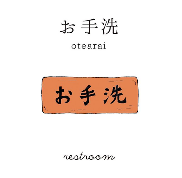 nihongo_flashcards