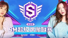 [PUBG Mobile] Taeyeon và Sunny của SNSD xác nhận sẽ tham dự giải đấu PUBG Mobile SM Super Celeb League mùa 4.