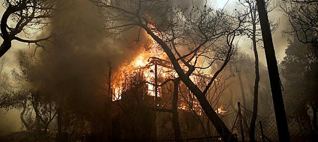 Ηγουμενίτσα: Συλλογή ειδών πρώτης ανάγκης για του πληγέντες από την φωτιά