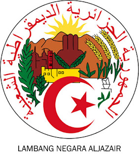 Lambang negara Aljazair
