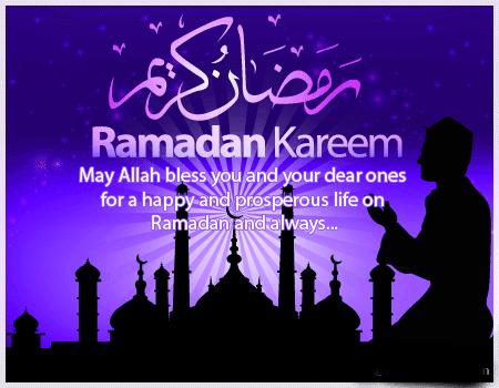 Happy Ramzan Mubarak Whatsapp Status, Messages, Images - Whatsapp Messages, Status, DP 5