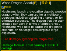 naruto castle defense 6.3 Wood Dragon Attack detail