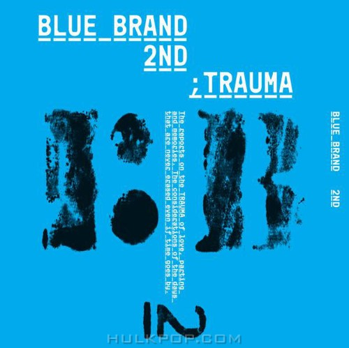 Various Artists – Blue Brand Vol. 2 Part 2 – TRAUMA (ITUNES PLUS AAC M4A)