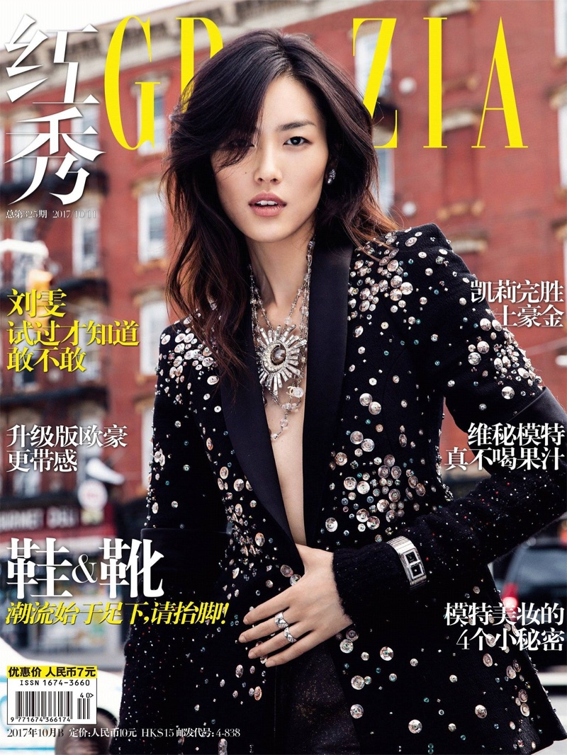 Liu Wen lands the October 2017 cover of Grazia China