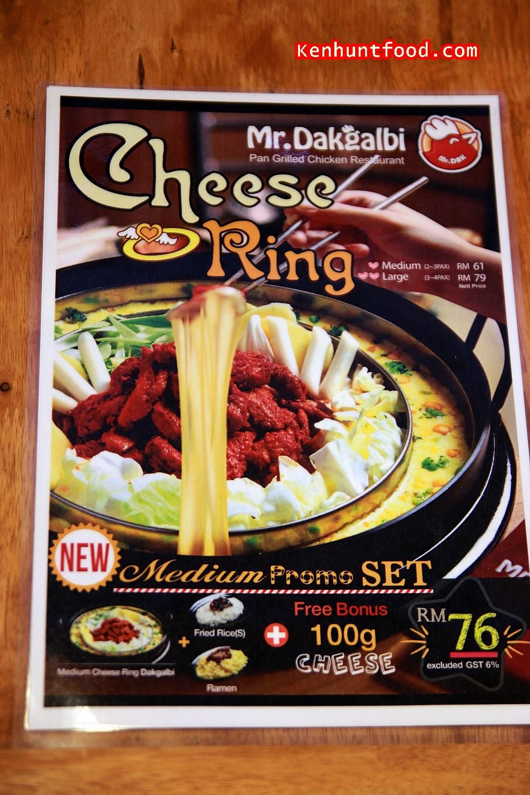 ken hunts food  mr  dakgalbi korean restaurant   gurney
