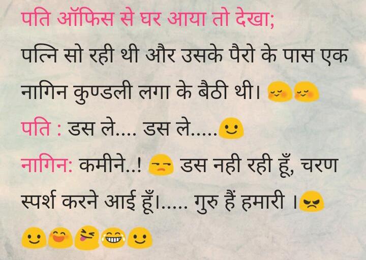 hindi jokes, comedy jokes, funny jokes