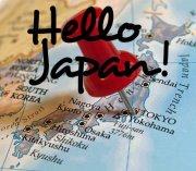 Beasiswa Jepang 2013 Monbukagakusho