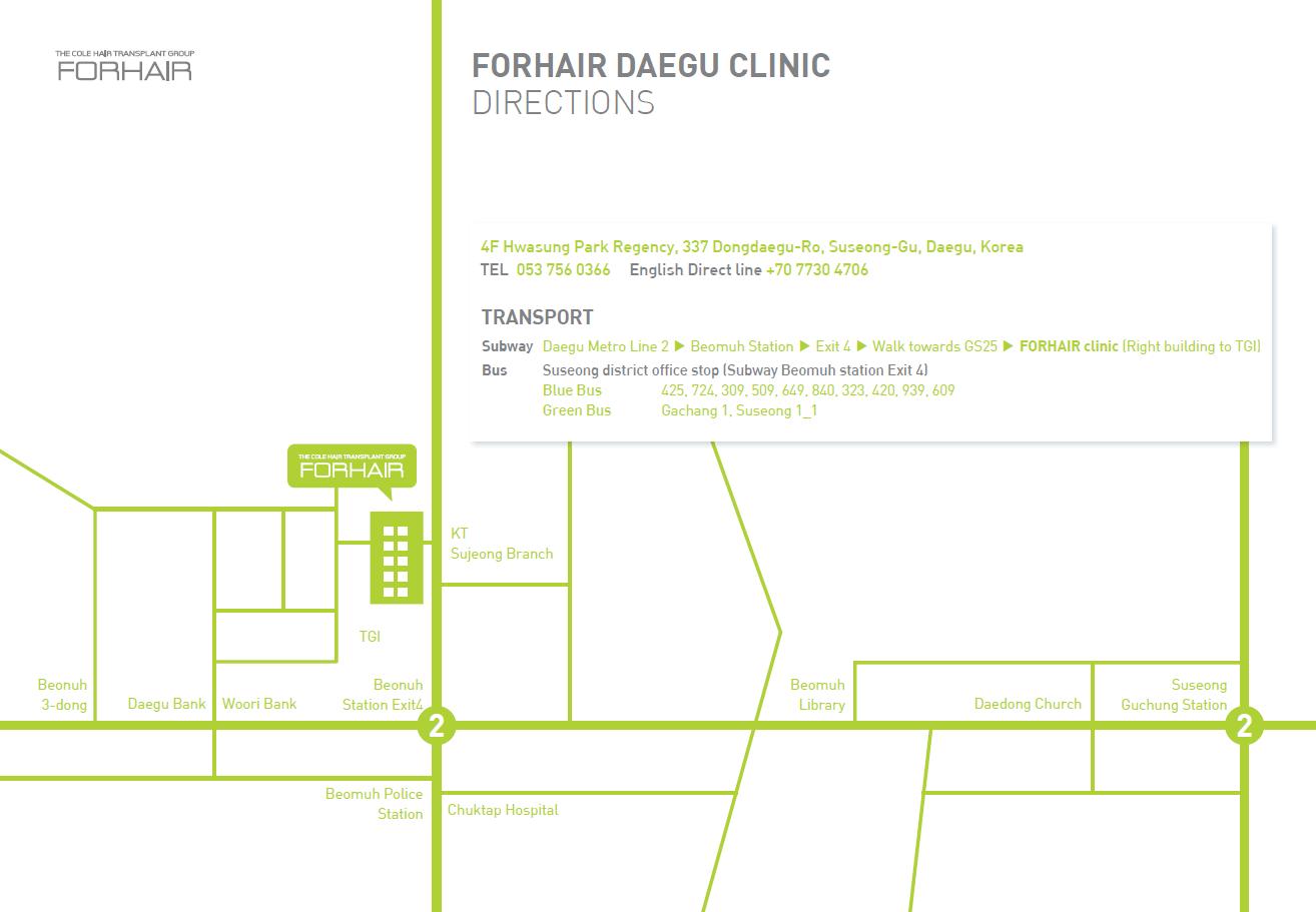 dr cole hair transplant, forhair korea, hair loss treatment, forhair korea clinic