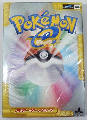 http://www.shopncsx.com/pokemonestarterpack.aspx