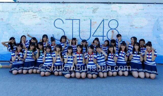 STU48 Member Gravure Mikasa Theater Kapal Boat