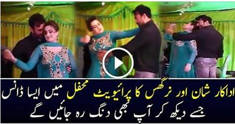 shan with nargis dance, Nargis and Shan Dance Moves in Private Party,