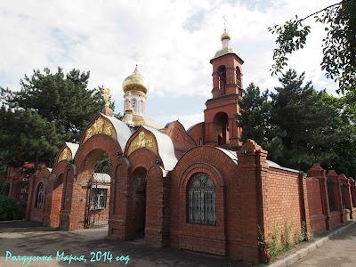Церковь Георгия Победоносца азов