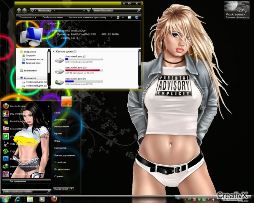 Sexy Girls Aero Themes For Windows 7