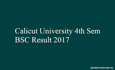 Calicut University 4th Sem BSC Result 2017 #calicutuniversity #bscresult2017
