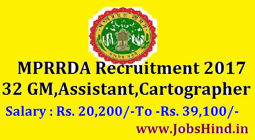MPRRDA Recruitment 2017