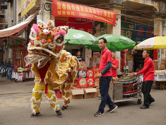 Chinese lion in Jiangmen