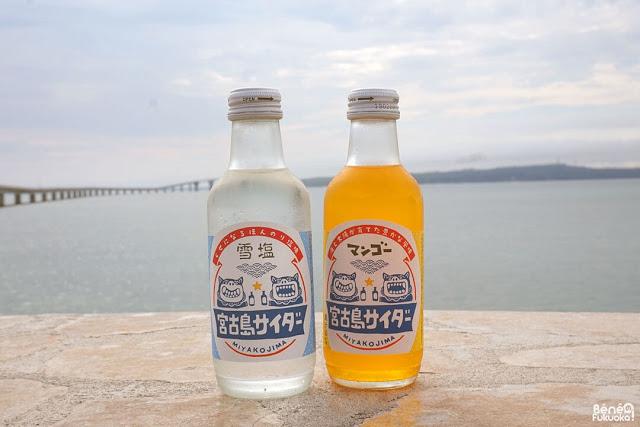 Miyakojima cider