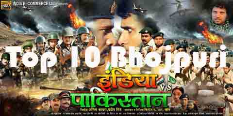 India Vs Pakistan Poster wikipedia, Arvind Akela 'Kallu Ji', Rakesh Mishra, Shubham Tiwari, Yash Kumar Mishra, Priyanka Pandit HD Photos wiki, India Vs Pakistan - Bhojpuri Movie Star casts, News, Wallpapers, Songs & Videos