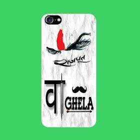 Vaghela Rajput Mobile Cover