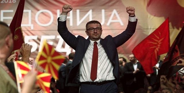 πΓΔΜ: Σειρά αντικυβερνητικών διαδηλώσεων ετοιμάζει το VMRO
