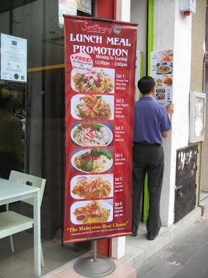Restoran Seri Penang Lunch Time Special Offer