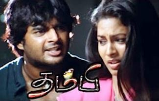 Thambi Movie scenes | Pooja plays Prank with Madhavan | Madhavan saves Pooja | Mass Scene