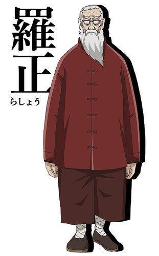 Wataru Takagi como Rasho