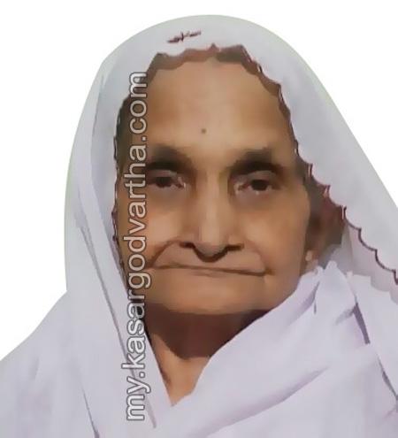 Kerala, News, Obituary, Kasargod, Thalangara, Death, Thalangara Ayshabi Patel Passed Away