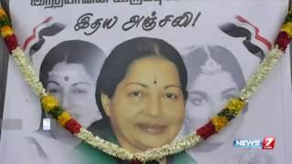 Public pays tribute Jayalalithaa across TN | News7 Tamil
