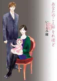 "Se acerca el final del manga ""Anata no Koto wa Sorehodo"" de Ryo Ikuemi"