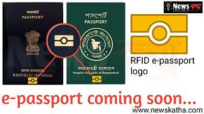 e Passport Bangladesh and India, e passport logo, design of e passport