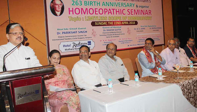Organizing Homeopathic Seminar by Homeopathic Doctors Association, Faridabad