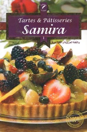 تحميل جميع كتب سميرة للطبخ  Samira+-+Tartes+et+patisseries+(ar-fr)