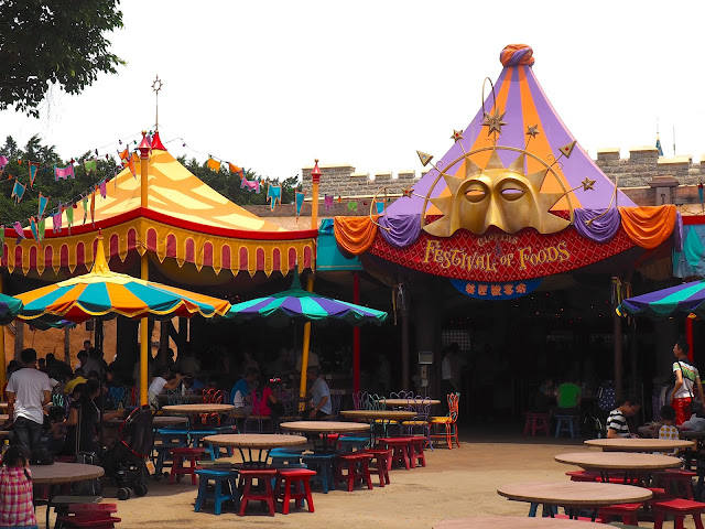 Festival of Foods, Fantasyland | Disneyland Hong Kong