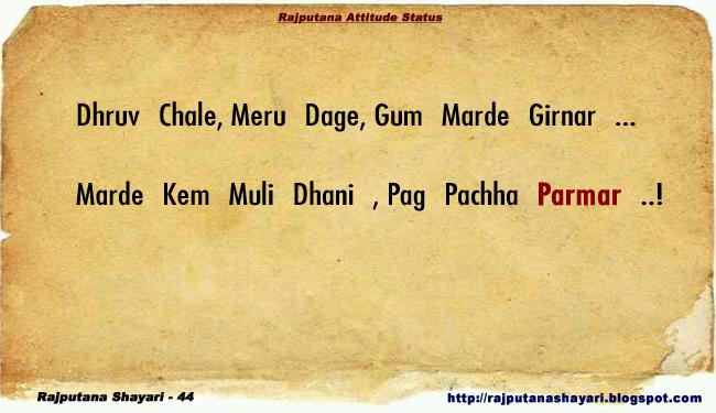 ... Photos Hd, Rajutana Wallpaper Hd, Rajputana Status Image Hd Collection