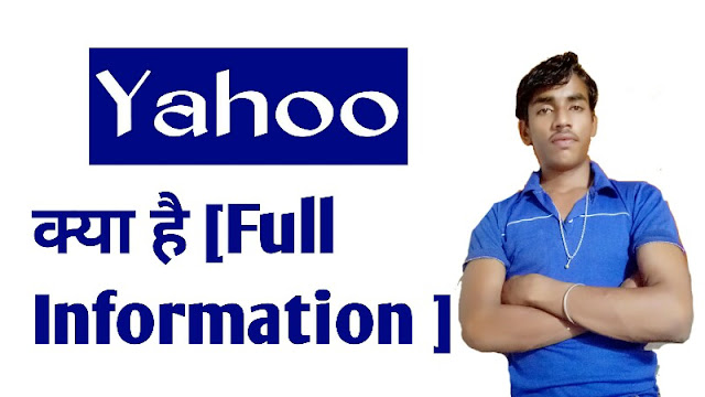 Yahoo kya hai , What is yahoo, Yahoo, Yahoo mail
