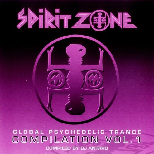Free Goa Trance Download: Global Psychedelic Trance Vol 1 - 1995
