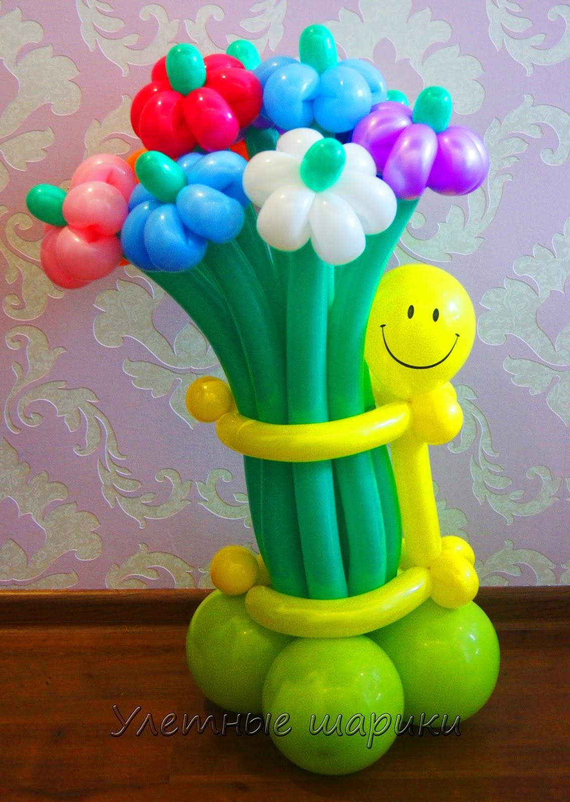 Человечек с букетом  из воздушных шариков