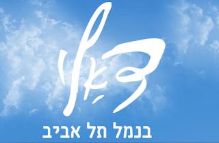 """תערוכת דאלי בישראל בהאנגר 11 ת""""א - קיץ 2016"""