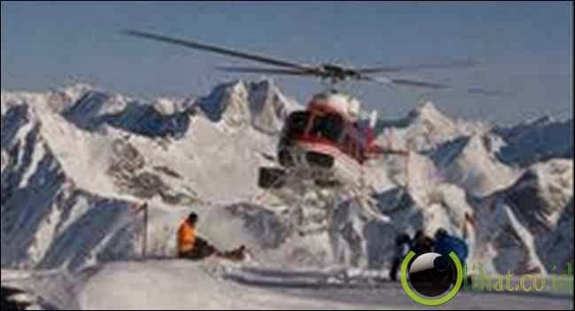 Heli Skiing (Heli Ski)