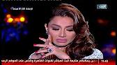 برنامج شيخ الحارة حلقة 16-6-2017 لقاء بسمة وهبه مع الإعلامى سيد على