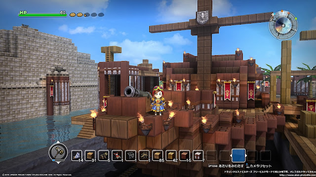 dragonquest builders ship