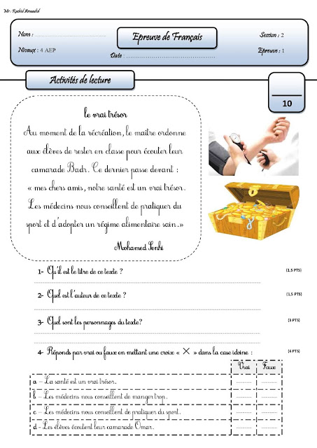 Évaluation N1 semestre 2 , la langue française pour la 4 AEP