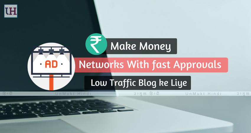Ad Network for Newbie Bloggers Hindi me jane