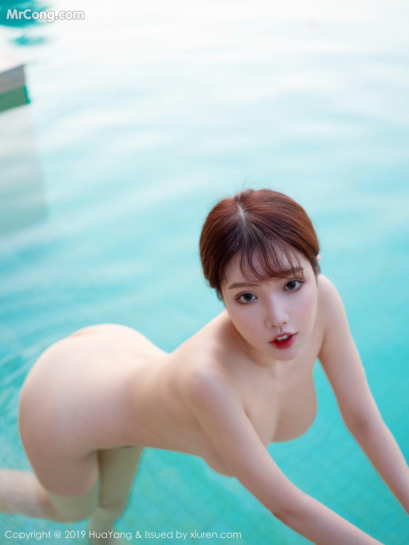 Image HuaYang-Vol.161-Huang-Le-Ran-MrCong.com-001 in post HuaYang Vol.161: Huang Le Ran (黄楽然) (49 ảnh)