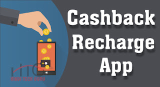Best Cashback Recharge App Se Kamaye Money